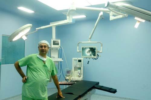 Aarogya Hospital Hisar