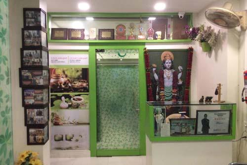 Shree Siddhivinayak Ayurveda Panchakrma Center Aurangabad treatment