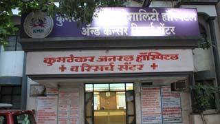 Kumthekar Multispeciality Hospital