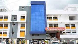 Gangamai Hospital