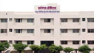 Sarvamangal Hospital
