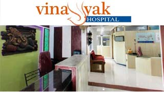 Vinayak Hospital
