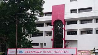 Wockhardt Heart Hospital