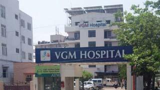 VGM Hospital