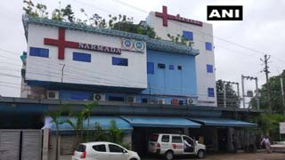 Narmada Trauma Centre