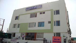 Aarogya Hospital