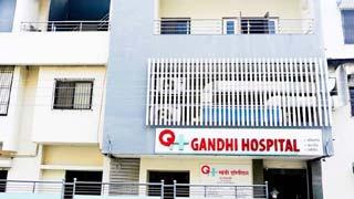 Gandhi Multispeciality Hospital