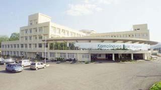 Kamalnayan Bajaj Hospital