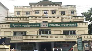 Pranav Hospital
