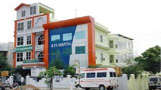 RPS Hospital