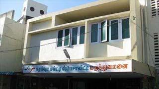Surakksha Hospital