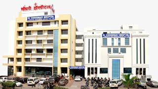 Chaudhary Hospital & Medical Research Centre Private Limited
