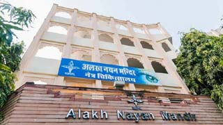 Alakh Nayan Mandir Eye Hospital