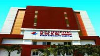 R.P.S. Hospital